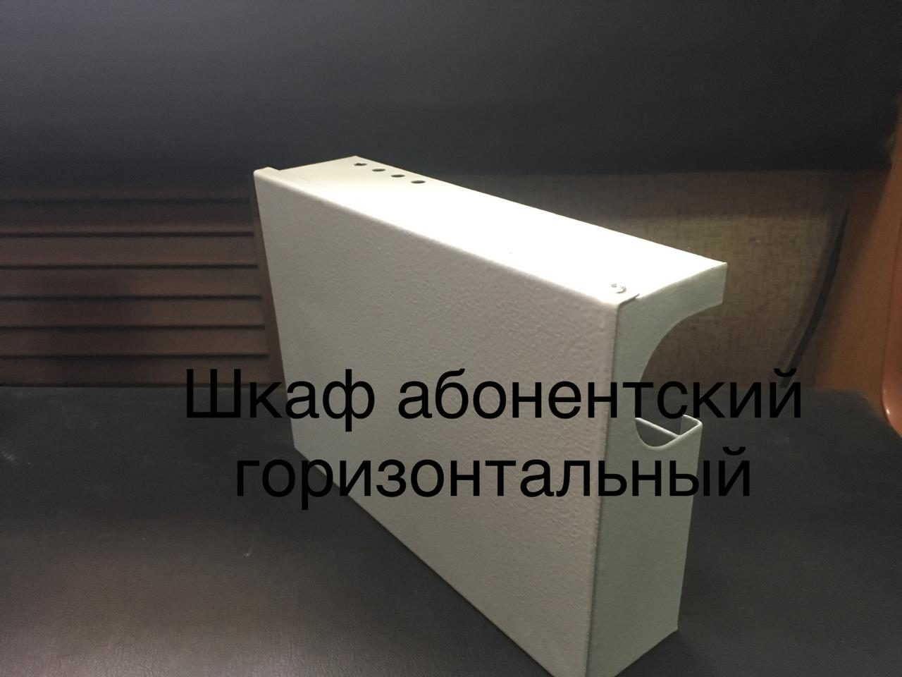 https://energomakc.ru/wp-content/uploads/2019/10/WhatsApp-Image-2019-10-24-at-23.14.33-1280x960.jpeg