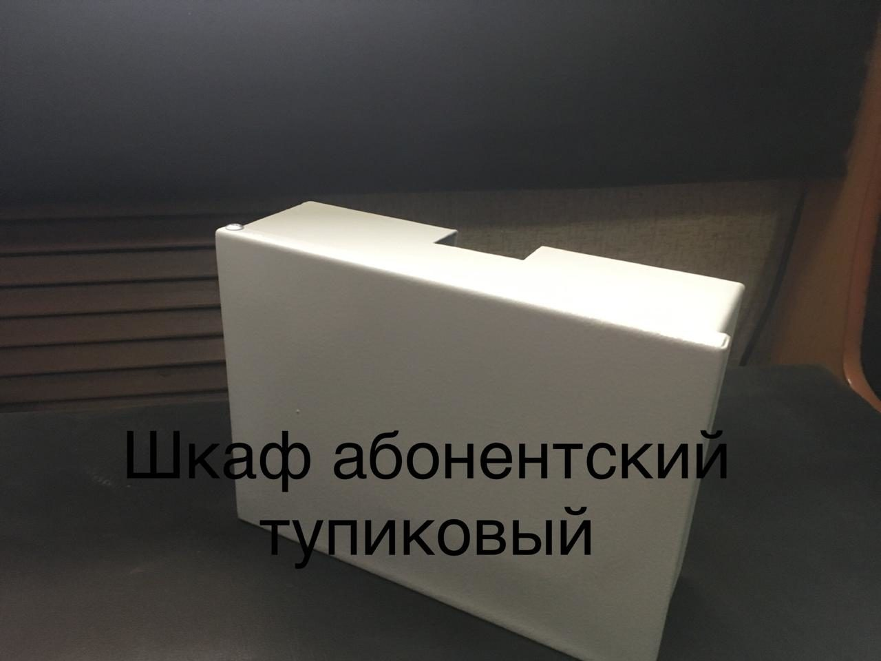 https://energomakc.ru/wp-content/uploads/2019/10/WhatsApp-Image-2019-10-24-at-23.14.36-1280x960.jpeg