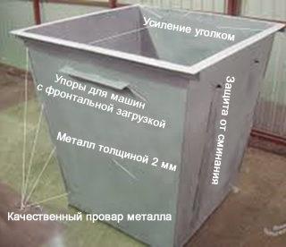 https://energomakc.ru/wp-content/uploads/2019/10/tbo-320x276.jpg